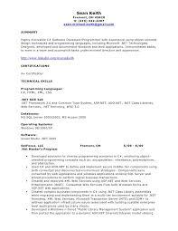 Best Software Developer Resume by Sean Keith Net Developer Resume