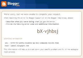 Προβλήματα με την πλατφόρμα blogger