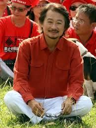 Shih Ming-teh