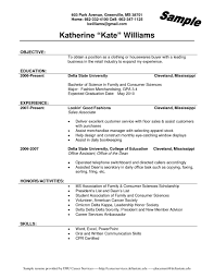 Best Software Engineer Resume by Fast Food Resumes Samples Contegri Com