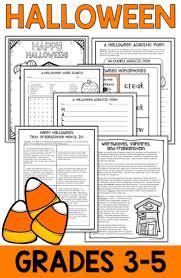 Halloween Printable Activities Best 25 Halloween Word Search Ideas On Pinterest Halloween
