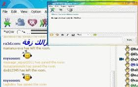 List Of Best Free Messengers List Of Freeware