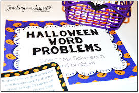 Halloween Party Poems Halloween Activities And Ideas For Upper Elementary Teaching To