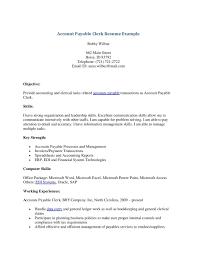 September Month Vet Assistant Cover Letter Indiana Lubbock Junior     Resume Cover Letter For Accounting Job Junior Accountant Cover Letter