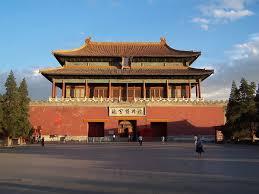 Red Wall Garden Hotel Beijing by Forbidden City Wikipedia