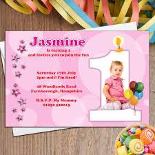 1st Year Baby Birthday Invitation Cards 1 Vadhdivas Invitation In Marathi 1st Birthday Invitation Matter