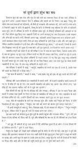 thumb Diwali essay for kids in hindi uncategorized EssayForKids com