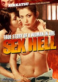 True Story of Woman in Jail Sex Hell 1975