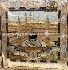 Islamic Prayer Rugs Wholesale Prayer Rug Muslim Rug Islamic Rugs