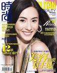 CECILIA CHEUNG information: elegant in color photos