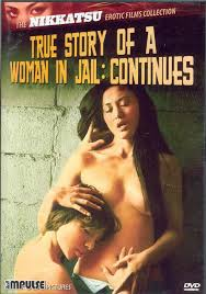 True Story of a Woman in Jail Continues (1975)