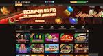 Joycasino — ваш сервис онлайн-развлечений