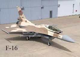 القوات الملكية الجوية : مباراة توظيف تلاميذ ضباط الصف تخصص القوات الملكية الجوية Images?q=tbn:ANd9GcTmNvYiUTdZ3P2Uwd2hLRLsQC1L6pIwBDsCqgIAVQnzn_ICooiJtg