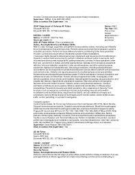 coursework in progress on resume ASB Th  ringen