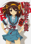 Haruhi Suzumiya - Wikiality, the Truthiness Encyclopedia