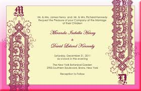 Free E Wedding Invitation Cards Indian Wedding Invitations U2013 Gangcraft Net