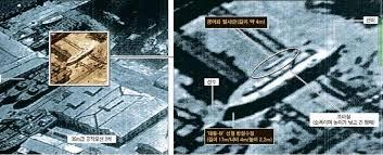 """سيناريو مقصلة السفاح الصينى..""""Assassin`s Mace"""" - صفحة 4 Images?q=tbn:ANd9GcTnUBkxbCuPaoFSE_nYnBy8NM-e-g-4vORHHKUpCakxJDPuRYjh"""