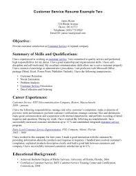 Customer Service Experience Resume Customer Strong Customer Service Resume