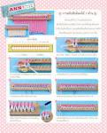 knitting_block2.jpg