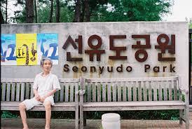 Seonyudo, Seoul
