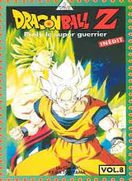 Dragon Ball Z : Broly, le super guerrier film complet