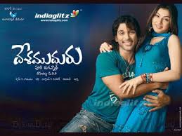Desamuduru – Full Length Telugu Movie