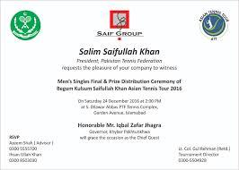 Sport Invitation Card Pakistan Tennis Federation Official Site