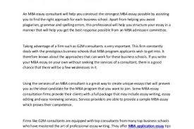 Essays  MBA Personal Statement Essay  Graduate School Admission Essay
