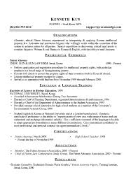 Summary Of Qualifications Sample Resume by Attorney Resume Example