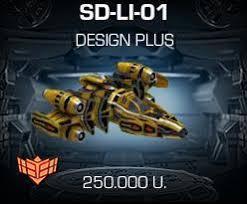 Darkorbit design Lightning