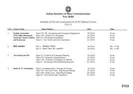 IIMC JNU Delhi             StudyChaCha