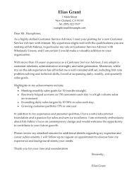 examples for cover letter resume cover letter resume retail manager retail  manager cover letter sample resume LiveCareer