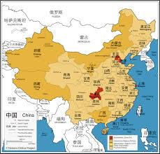 China Topographic Map by China Map Google Search Chinese Dance And Acrobats Pinterest
