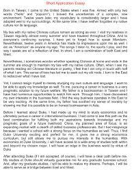 hyparrhenia hirta descriptive essay