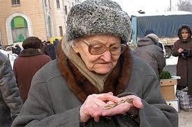 """Группа """"Первого декабря"""" призывает украинцев действовать: """"Времена чекистов и киллеров прошли"""" - Цензор.НЕТ 6118"""