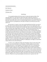 Best essay introductions ever