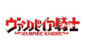 Episode Vampire Knight