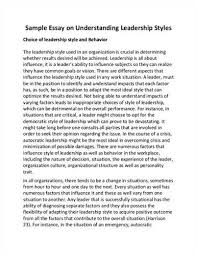 Essay about charisma WriteWork What is a Charismatic Leader