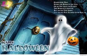 animated hous pokus halloween background happy halloween cartoon funny pics quotes 2016 happy halloween