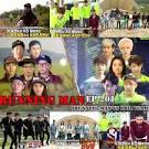 Running Man Ep.201 DvD 1 แผ่น ซับไทย มินโฮ(SHINee),ชานซอง(2PM),มิน ...