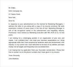 resume cover letter of interest Fonplata letter of interest for internship   resume cover letter of interest Fonplata letter of interest for internship