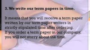 Admission essay custom writing about yourself    Get your homeowrk     Structure of expository essay Term paper Writing Service Homework Service Structure of expository essay