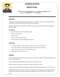 actors resume examples indian professional resume format resume format examples of actor resume format india cv resume format india