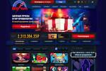 Слот-турниры в казино Вулкан Платинум