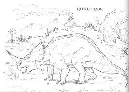 dinosaurs coloring pages 12 dinosaurs kids printables coloring