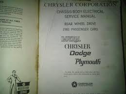 100 toyota spacia service manual coal 1973 mazda 808 coupe