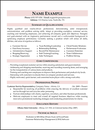 Sample Resume For Customer Service  customer service