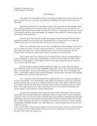 Critical Reviews Common Application Essay Requirements Julius  Critical Reviews Common Application Essay Requirements Julius