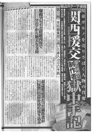関西援交 Kansai Enkou - 関西援交 16 ゆか 15才 中3 私服 2003.09.06 148 ...