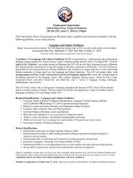 Salary Requirements Cover Letter Candidate Attorney Cover Letter Image Collections Cover Letter Ideas